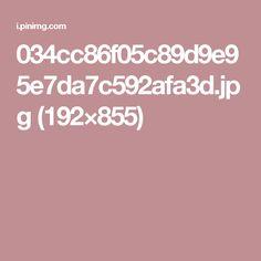 034cc86f05c89d9e95e7da7c592afa3d.jpg (192×855)