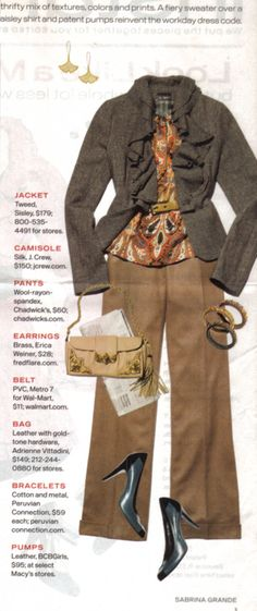 InStyle Instant Style - Office Politics