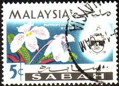 Sabah 1965 Orchids Paphiopedilum Niveum Fine Used SG 426 Scott 19 Other Asian and British Commonwealth Stamps HERE!