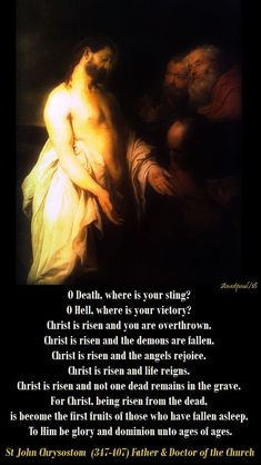 """Quote/s of the Day – 5 April – Easter Thursday Fifth Day in the Easter Octave  Speaking of the Resurrection """"O Death, where is your sting?  O Hell, where is your victory?  Christ is risen and you are overthrown.  Christ is risen and the demons are fallen.  Christ is risen and the angels rejoice.  Christ is risen and life reigns...#mypic"""
