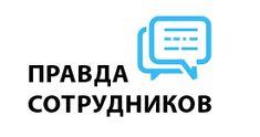 Каравай СВ: отзывы сотрудников о работодателе, отзывы о работе Логотипы