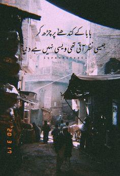 Urdu Lines Deep . Urdu Lines Deep - Quotes interests Urdu Quotes, Islamic Quotes, Best Quotes In Urdu, Poetry Quotes In Urdu, Best Urdu Poetry Images, Love Poetry Urdu, Quotes Love, Maa Quotes, Quotations