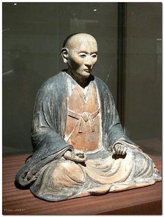 Portrait d'homme  Portrait présumé de Toki Yorisada, gouverneur militaire de la province de Mino, vers 1336 ?  époque Edo (1603-1868)  Bois, traces de laque, polychromie  Section Japon du musée Guimet