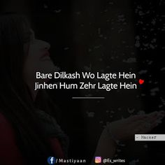 1111 Best Urdu Shayari In English Language Images Quotes