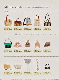 bag and accessories patterns