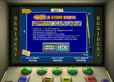 Игровые автоматы играть бесплатно резидент с бабой интернет казино слоты