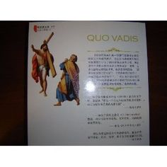Quo Vadis / Henryk Sienkiewicz / Translated to Chinese language / Chinese Version / / Christianity / History / China / Jesus /  $29.99