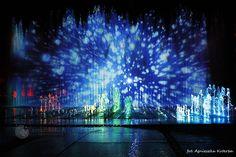 Multimedialna fontanna Rzeszów
