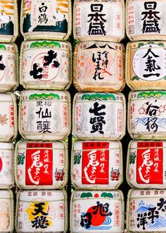 An insider's guide to drinking sake in Tokyo.