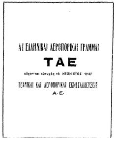 TAE Greek National airlines, 1947