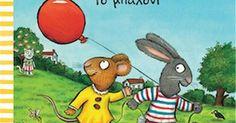 του Axel Scheffler, απόδοση: Φίλιππος Μανδηλαράς, εκδ. Ίκαρος Ο Τικ έχει ένα μεγάλο κατακόκκινο μπαλόνι. Όταν, όμως του φεύγει από τα χέρ.. Tweety, Kai, Fictional Characters, Canvas, Fantasy Characters