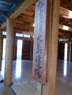 Shotokan Karate of America   Oshima's dojo
