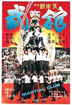 Sau các điệu múa sư tử trong những phút đầu tiên, Ẩnn Lâm giành được giải lá xanh nhưng bị giựt và chiếm đoạt sau đó bởi nhưng người của võ đường của Gordon Liu, Hong Kong Movie, Kung Fu Martial Arts, Chinese Movies, Animal Fashion, Drama Movies, Action Movies, Movie Trailers, Lunges