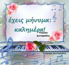 Good Morning, Anna, Happy, Buen Dia, Bonjour, Ser Feliz, Good Morning Wishes, Being Happy