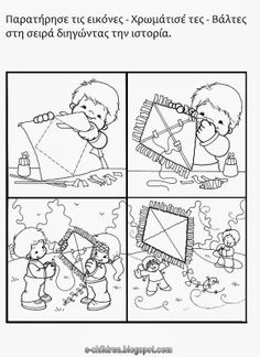 Story Sequence Worksheets for Kindergarten. 24 Story Sequence Worksheets for Kindergarten. Sequencing Worksheets, Sequencing Cards, Story Sequencing, Kindergarten Worksheets, Writing Pictures, Picture Writing Prompts, Preschool Assessment, Preschool Science, Logo Image