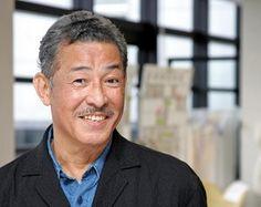 Isey Miyake Japanese designer