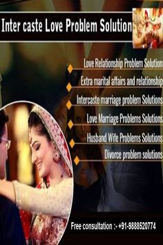 How To Convince Parents For Intercaste Marriage If you love someone in your life and you want to marry that person. But does the problem arise when your parents are unconvincing for your inter-caste love marriage? And for this alone you cannot marry the person you love. So in such a case, you should use the vashikaran mantra. With the help of the vashikaran mantra