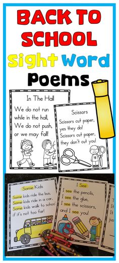 Back to School Sight Word Poems for Shared Reading