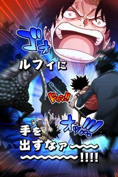 One Piece Thousand Storm