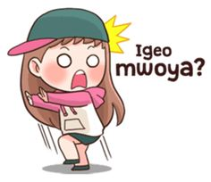 """ee-gay moya"" is how its said. Anime Korea, Korean Anime, Korean Phrases, Korean Words, Pop Stickers, Kawaii Stickers, Cartoon Jokes, Cute Cartoon, Wallpaper Iphone Cute"