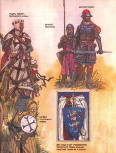 Ancient Warriors Of Israel