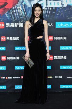 Ming Xi - NetEase Attitude Awards, Beijing - December 18 2016