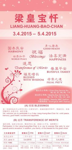 Singapore Buddhist Welfare Services  located at 105 Punggol Road Singapore 546636. Tel: 64898161