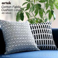artek(アルテック)/Fabricsクッションカバーキット(縫製込)