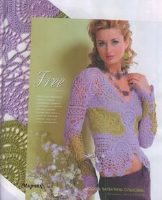 free free form garments - ideas for patterns click right arrows for graphs