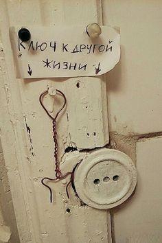 Лучшее из Вконтакте