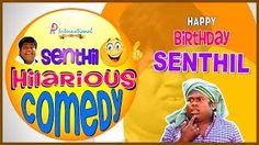 Senthil Comedy Videos | Senthil Goundamani Comedy | Tamil Comedy Videos