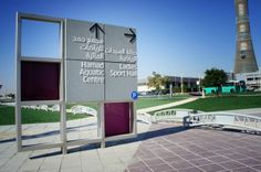 Aspire Zone Signage and Wayfinding | أسپاير زون by Anis Bengiuma أنيس بن جمعة, via Behance