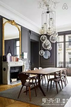 Inspiration: When Modern Meets Traditional