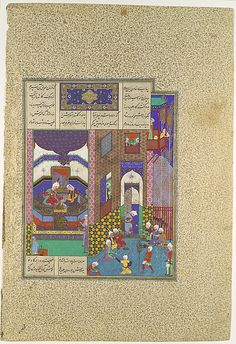 """Siyavush and Jarira Wedded"", Folio from the Shahnama (Book of Kings) of Abu'l Qasim Firdausi, commissioned by Shah Tahmasp Artist: Painting attributed to `Abd al-Vahhab Date: ca. 1525–30 Geography: Iran, Tabriz Medium: Opaque watercolor, ink, silver, and gold on paper Dimensions: Painting: H. 11 1/8 x W. 8 9/16 in. (H. 28.3 x W. 21.7 cm) Entire Page: H. 18 5/8 x W. 12 5/8 in. (H. 47.3 x W. 32.1 cm) Metropolitan Museum of Art 1970.301.27"
