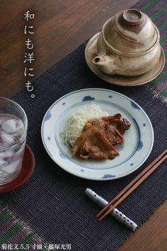 和の洋皿「菊花文」でコーディネイトしてみました。