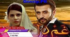 Gham-e-Dil Episode 24 Ptv Home 18 February 2017