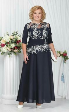Plus Size Women S Clothing Online Canada Mother Of Groom Dresses, Mothers Dresses, Mermaid Prom Dresses Lace, Lace Dress, Evening Dresses Plus Size, Plus Size Dresses, Gala Dresses, Formal Dresses, Iranian Women Fashion