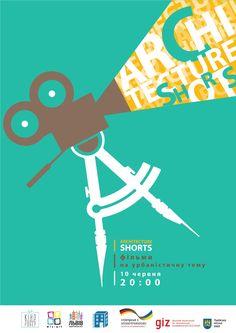 architecture shorts 2014