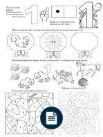 Imagine similară Diagram, Art, Art Background, Kunst, Performing Arts, Art Education Resources, Artworks