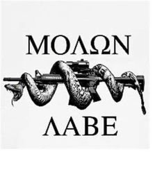 Most internet memes pop up out of nowhere and take the world by storm, however, the molon labe memes have been in the works for more than two-thousand years. Badass Tattoos, Body Art Tattoos, I Tattoo, Sleeve Tattoos, Armor Tattoo, Tattoo Drawings, Molon Labe Tattoo, Wolf Tattoos, Tatoos