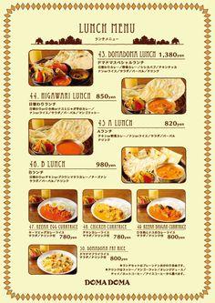 メニュー   DOMADOMA 福岡のインドカレー・インド料理専門店