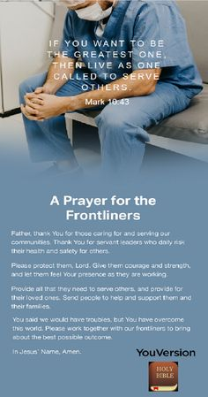 🙏 A Prayer for the Frontliners 🙏 Prayer Scriptures, God Prayer, Prayer Quotes, Scripture Quotes, Prayer Ideas, Thank You Quotes, Quotes About God, Prayer For Health, Good Morning Beautiful Quotes