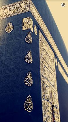 MashaAllah, Allah Huma barik fe Islamic World, Islamic Art, Masjid Al Haram, Religion, Mekkah, Islamic Quotes Wallpaper, Islamic Architecture, Madina, Islamic Pictures