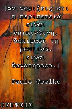 Greek Quotes, Picture Quotes, Smile, Sayings, Pictures, Art, Paulo Coelho, Frases, Greek
