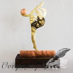 Δώρο για αθλήτρια ενόργανης γυμναστικής με μπάλα
