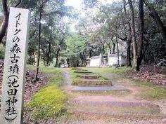 イトクノモリ古墳(池田神社) Ancient Tomb, Sidewalk, Plants, Side Walkway, Walkway, Plant, Walkways, Planets, Pavement