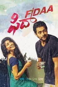 businessman telugu movie online   mahesh babu kajal