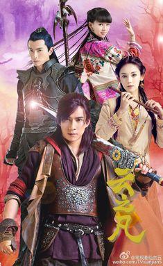 Chinese Paladin 5 《云之凡》 - Zheng Yuan Chang, Elvis Han, Guli Nazha