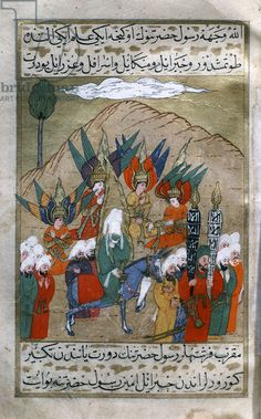 Mohammed (c.570-c.632) with his faithful followers on the way to Mecca, from the 'Siyer-i Nebi' (gouache on paper)