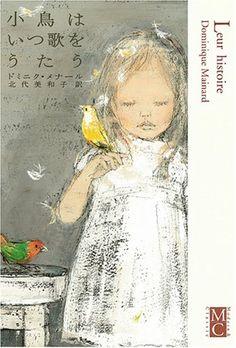 couverture de livre : enfant, oiseau, illustration japonaise de Komako Sakai